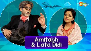 Sanket As Amitabh & Sugandha As Lata Didi - Part 1
