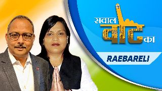 RaeBareily | Episode 18