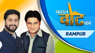 Rampur | Episode 12