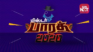 Mr Bharath 2020 (Tamil)
