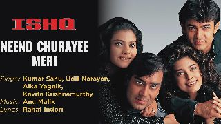 Neend Churayee Meri (Audio)