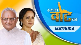 Mathura | Episode 9